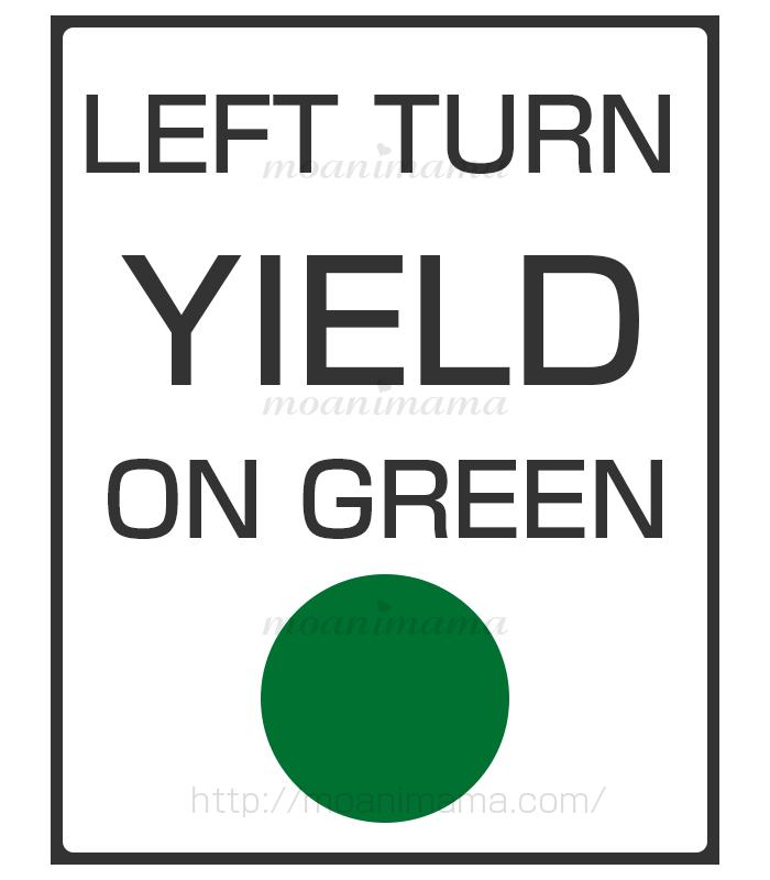 対向車に注意し左折可能