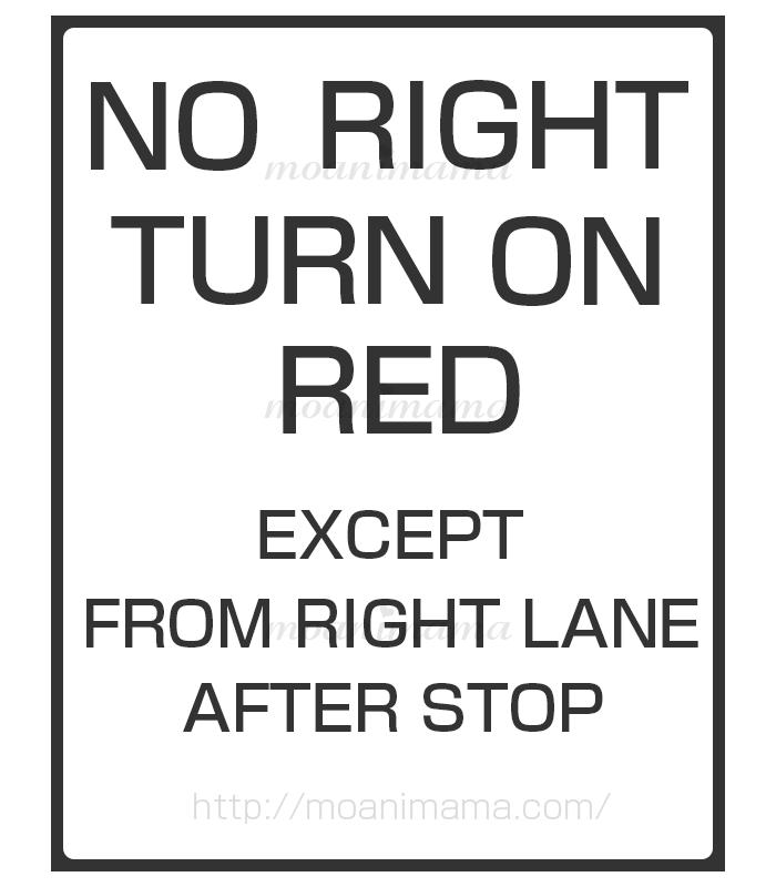 右側車線で一旦停止すれば赤信号でも右折可能