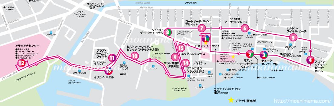 ワイキキトロリー(ピンクライン)の巡回ルートマップ