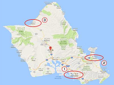 レンタカーでオアフ島一周ってどれぐらい?