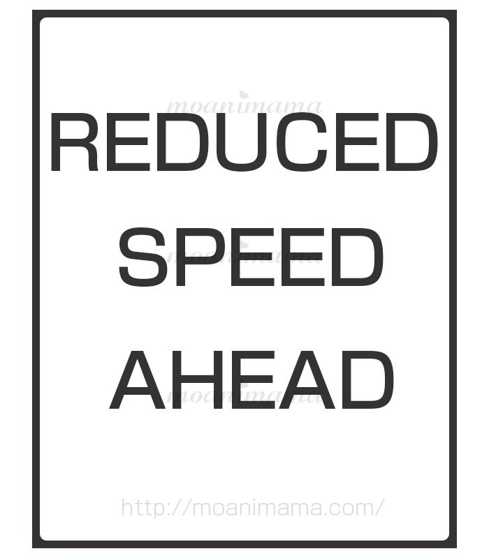 前方の減速制限あり