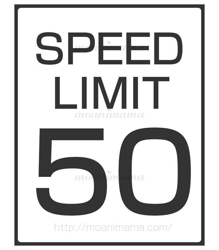最高速度は50マイル(時速約80km)