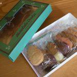 ハワイのお土産の定番、ホノルルクッキー