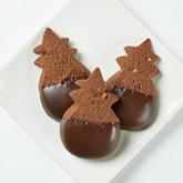 ダークトリプルチョコレートマカデミア Dark Triple Chocolate Macadamia